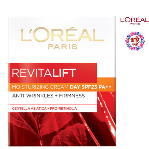 Loreal Paris Revival Lift Day Cream SPF23 PA ++ Anti-Wrinkle + Firming 50 Ml of lunch recipe