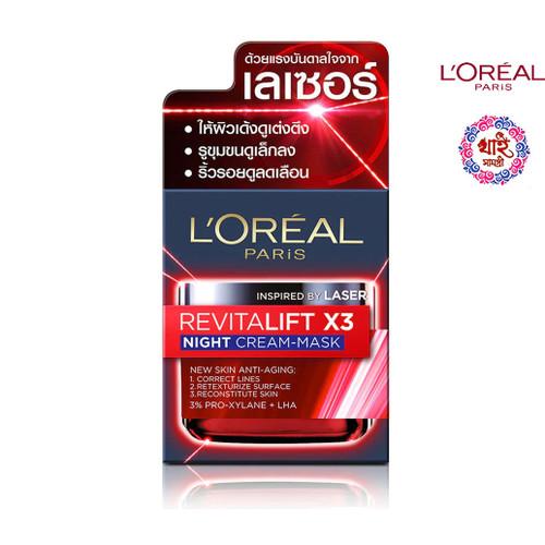 L'Oréal Paris Revital Lift Laser X3 Night Cream Mask