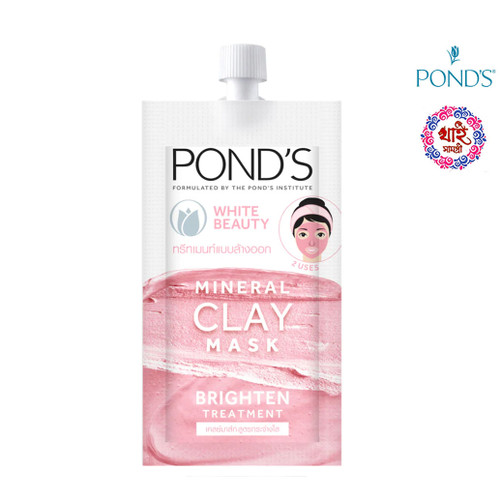 Pond's White Beauty Mineral Clay Mask Brighten Treatment 8 G.