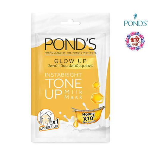 Pond's White Beauty Instabright Tone-up Milk Mask Honey 25 G.