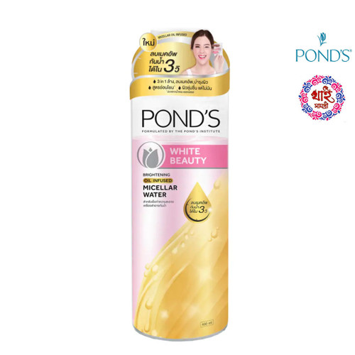 Pond's White Beauty Brightening Oil in Fuse Micelar Water 400 ml.