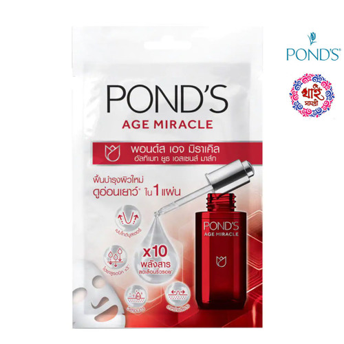 Ponds Age Miracle Ultimate Youth Essence Mask