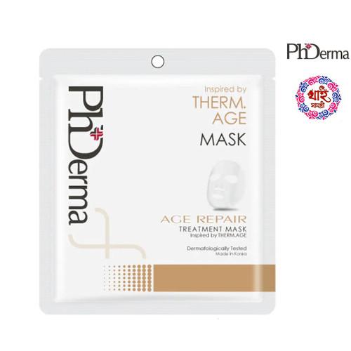 PHderma Age Repair Treatment Mask 25 ml