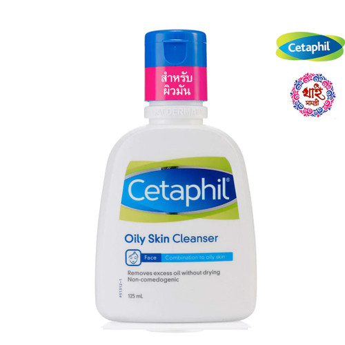 Cetaphil  Oily Skin Cleanser 125 ml.