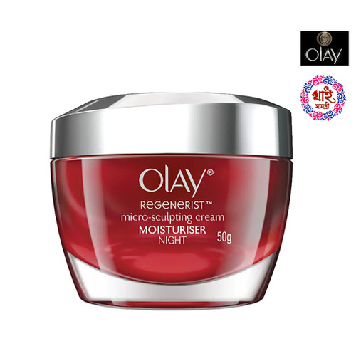 Olay Regenerist Micro-Sculpting Night Cream 50 G.