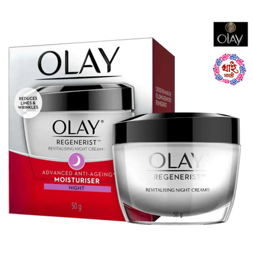 Olay Regenerative Revitalizing Night Cream 50 g