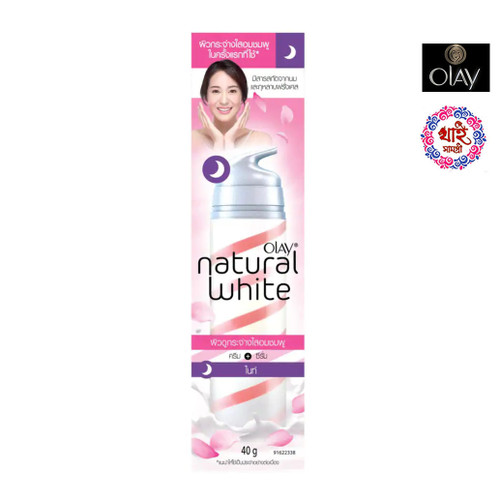 Olay Natural White Pink Kitchener Night 40g