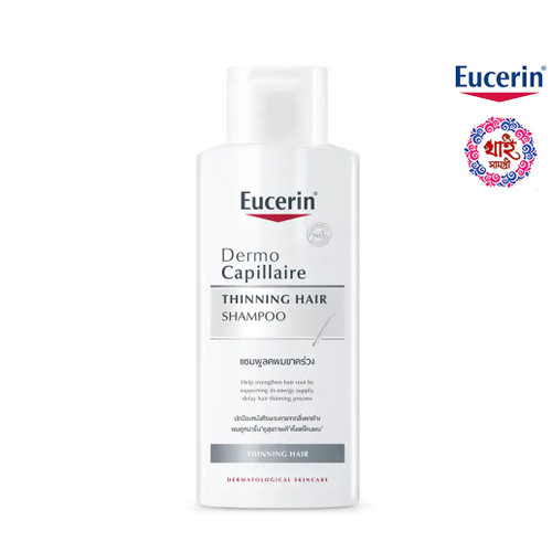 Eucerin Dermapillator Revitalizing Shampoo, Thinning Hair