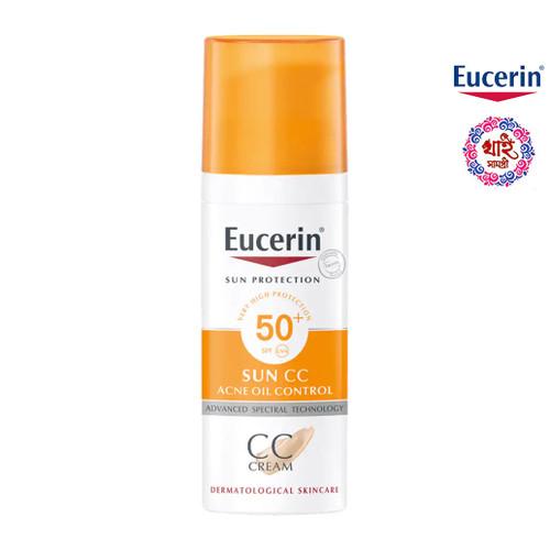 Eucerin Sun Sea Cream Saline 50ml