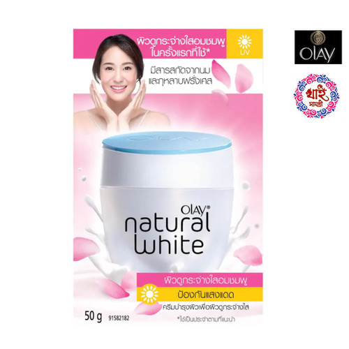 Olay Natural White Pinkish Fairness 50 G.