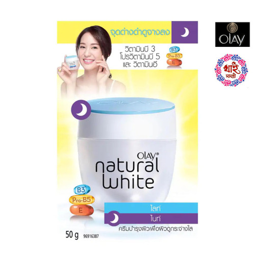 Olay Natural White Rich All-in-One Fairness Night Cream 50g.