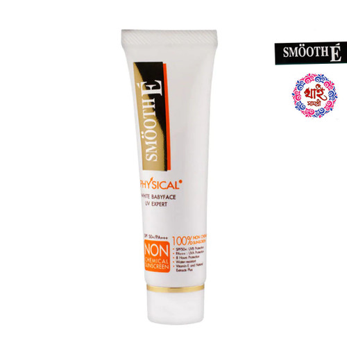 Smooth E Physical Whit Babyface UV Expert SPF50+