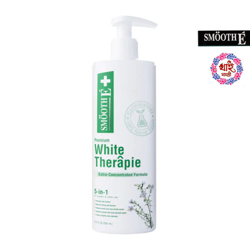 Smooth E White Therapie Body Lotion 200 Ml.