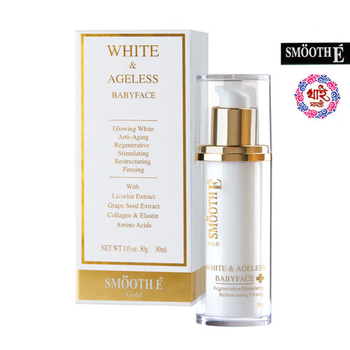 Smooth E Gold White&Ageless Baby face Cream 30ml.