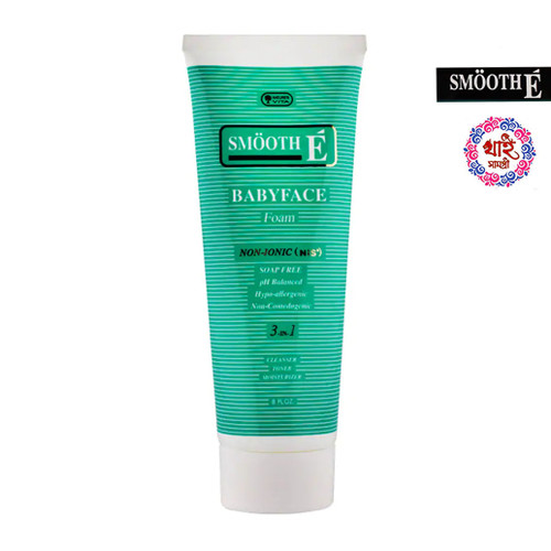 Smooth E Baby Phase Foam 8 oz