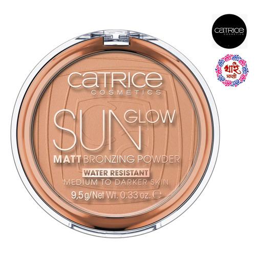 Catrice Katrina Sun Glow Matt Bronzing Powder # 035 Universal Bronze