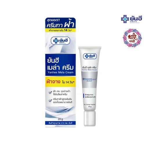 Yanhee Melasma Cream 20 gm.