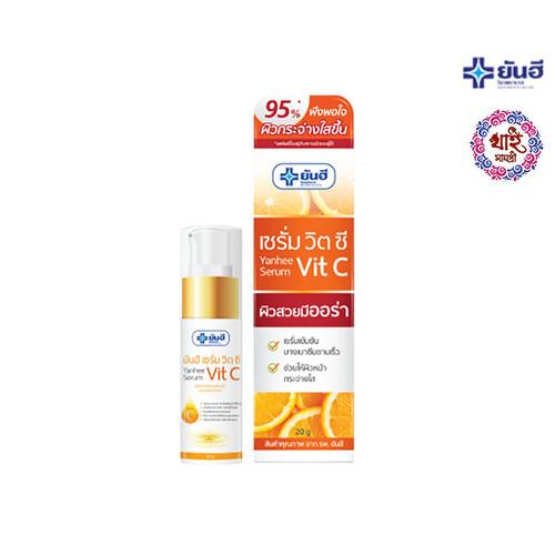 Yanhee Serum Vit C 20 gm.