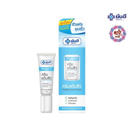 Yanhee Acne Cream 5 gm.