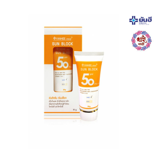 Yanhee Cream Sun Block SPF 50 PA++/ White Sun Protection Product and Facial Skin Care