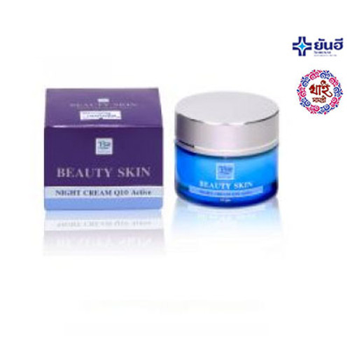 BS Night Cream for nourishing skin and reduce wrinkles