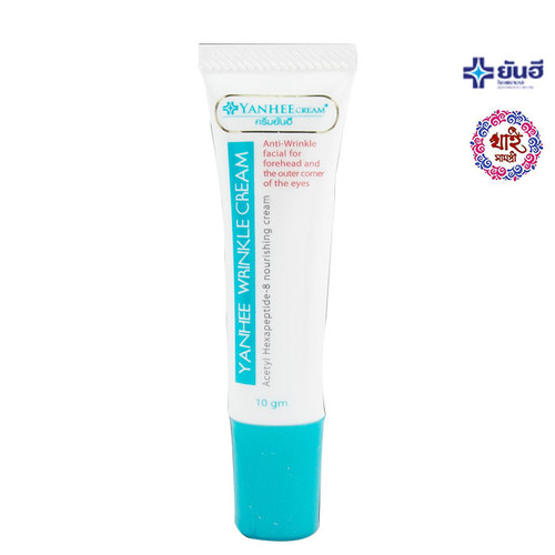 BS Whitening Gel Treatment for natural brightening face without frackles and dull skin