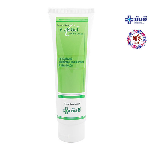 BS Vit E Gel Treatment for skin to reduce wrinkles, scars fade away and add moisture to the skin.