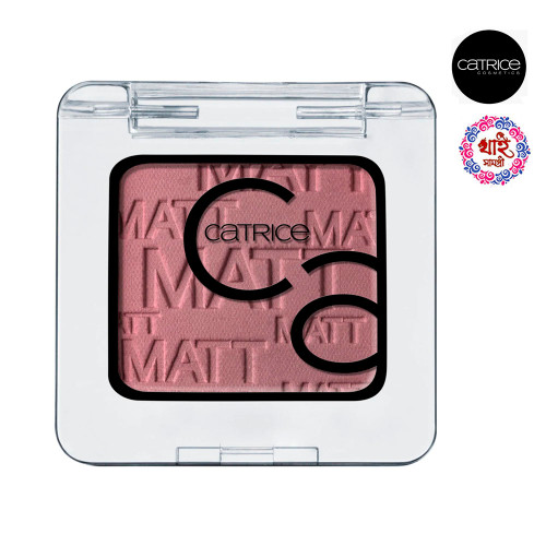 Catrice Art Couleurs Eyeshadow 2g. #040 Wild Ginger