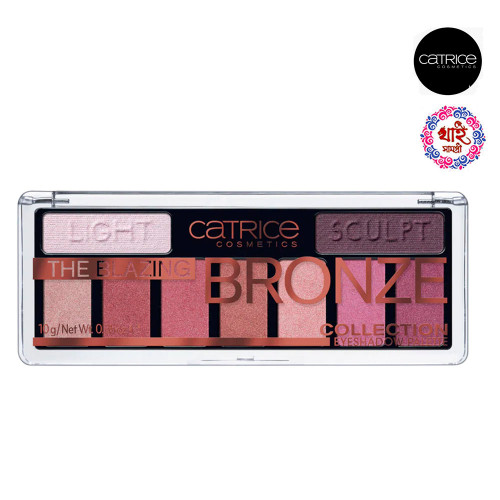Katrina The Blending Bronze Collection Eyeshadow Palette # 010 Call it what you want