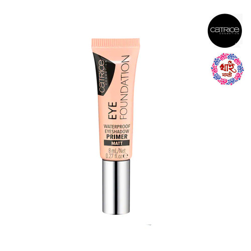 Katrina Eye Foundation Water Proof Eye Shadow Primer # 010 As strong as you are