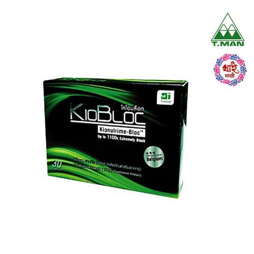KioBloc Sliming Capsule