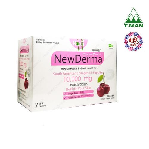 Haru NewDerma Skin Care Products