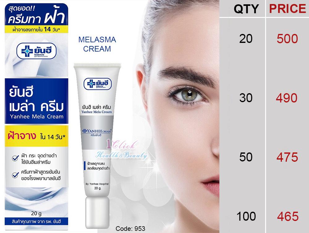 Thai cosmetic wholesale,100% original & authentic medicated