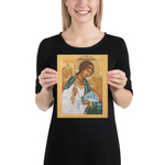 Guardian Angel Orthodox Icon Print 2