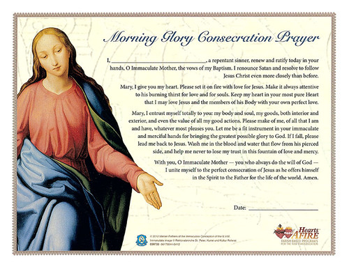 33 Days to Morning Glory - Consecration Day Certificate
