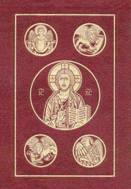 New Testament - Paperback