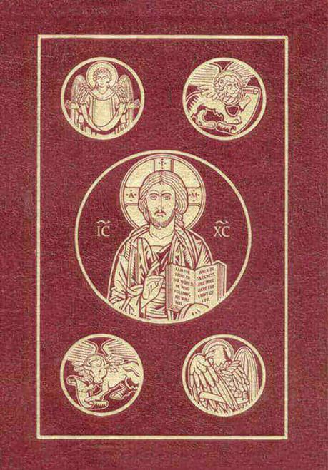New Testament Bible RSV