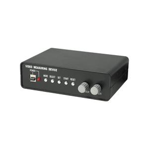 Crosshair Generator (AV/S-Video/Audio)