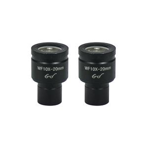 Eyepiece Field of View Dia. 20mm 10X Eyepiece (Pair Dia. 23.2/FN20) EY02011211