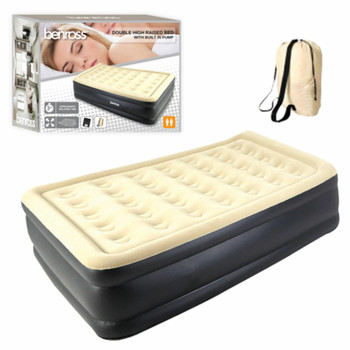Latex High Rise Double Air Bed, 196 x 145 x 47 cm, Beige/Black