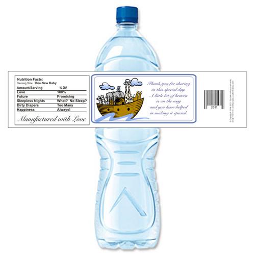 [Y339] Baby Shower Arc weatherproof water bottle label