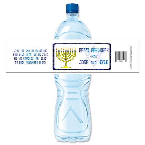 [Y180] Kosher weatherproof water bottle label