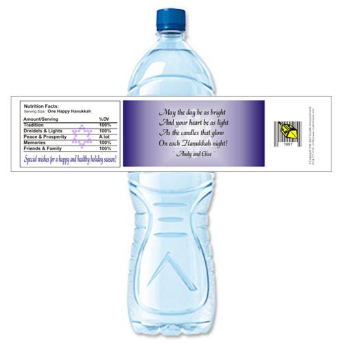 [Y191] Star of David weatherproof water bottle label