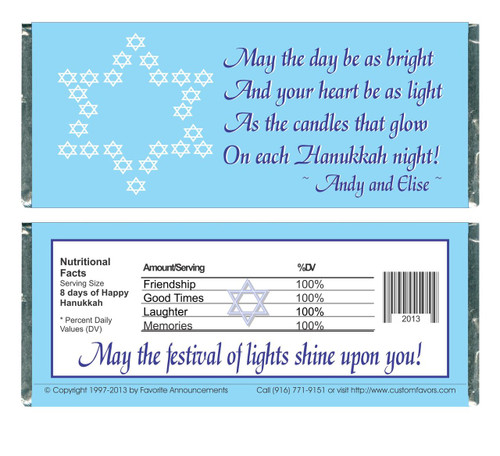 [W572] Star of David Wrappers - Front and Back