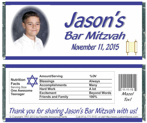 [W282] Photo Mitzvah Wrappers - Front and Back