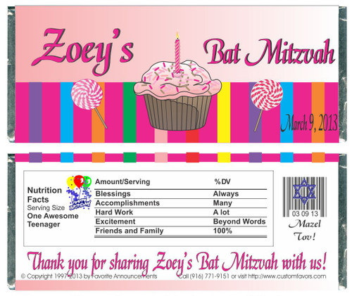 [W683] Sweet Shop Bat Mitzvah Wrappers - Front and Back