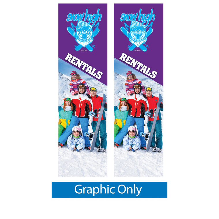 13 ft double sided mondo flag replacement graphic print only