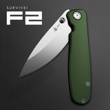 SURVIVE! F2