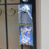 Life is Butter w/ a Snack  Covid Door Hanger Gifts