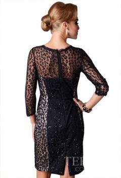Terani Couture C1318
